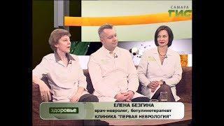 """""""Здоровье"""" от 21.02.2018 (№356)"""