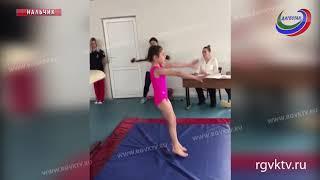 Юные гимнасты из Махачкалы завоевали 7 медалей на соревнованиях в КБР