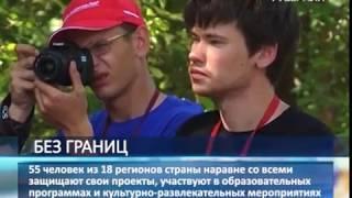 """Более 50 человек с ограниченными возможностями стали участниками """"iВолги-2018"""""""