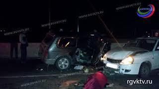 Автомобиль въехал в бетонное ограждение! В ДТП в Дагестане погибли 2 человека