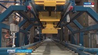 Алюминиевая долина: в Волгограде готовится к запуску производство обожженных анодов