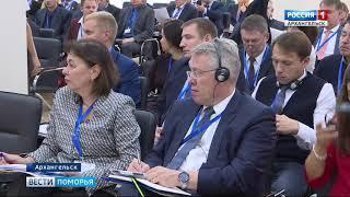 В Архангельске проходит 10 международная конференция торгово-промышленных палат  России и Финляндии