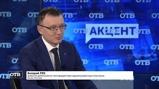 """""""Акцент с Евгением Ениным"""": Валерий Лях"""