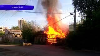 Сводка  Погиб при пожаре в Лебяжском районе  Место происшествия 02 08 2018