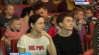ФЕСТИВАЛЬ ГРАНИ
