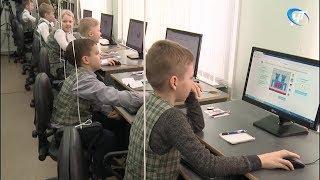 Новгородская область присоединилась к всероссийской онлайн олимпиаде