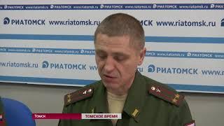 Томская область попала в аутсайдеры по числу годных новобранцев
