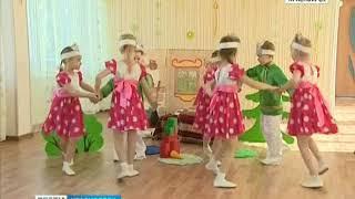 В 2019 году в Красноярске увеличится количество мест в детских садах