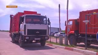 120 тонн пластика выбрасывают жители Ставрополя ежемесячно