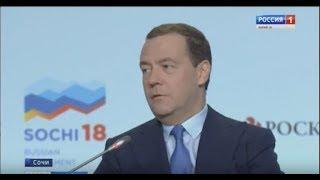 Глава Марий Эл принял участие во встрече Дмитрия Медведева с руководителями регионов
