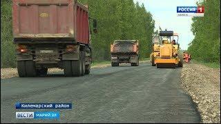 В Марий Эл приступили к ремонту и расширению Козьмодемьянского тракта - Вести Марий Эл