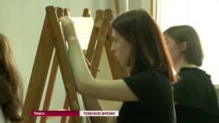 Томские университеты объявили фамилии 4/5 поступивших