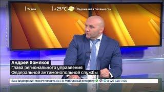 Вести. Интервью - Андрей Хомяков