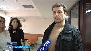 Бывшему вице-мэру Филиппову вынесли приговор и предъявили новое обвинение