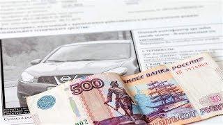 Урайцы задолжали по автоштрафам больше 3 миллионов рублей