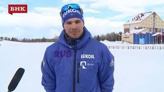 Петр Седов - Чемпионат России по лыжным гонкам 2018 года