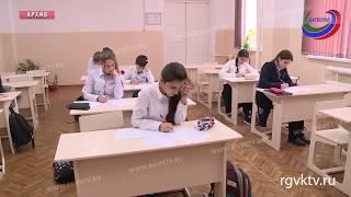 В Дагестане объявлен прием документов на участие в конкурсном отборе проекта «100 школ»
