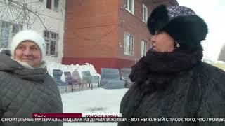 Выпуск новостей 07.12.2018