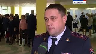 В Костроме прошло торжественное собрание, посвященное 300-летию Российской полиции
