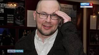 Алексей Иванов презентовал новый роман о пионерах-вампирах