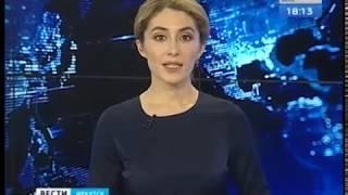 Выпуск «Вести Иркутск» 16.11.2018 (18:00)
