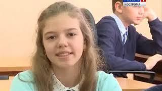 В костромских школах набирает обороты профориентационная работа
