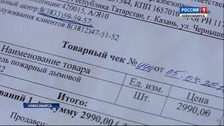 Коммерсанты ходят по квартирам новосибирцев и втридорога продают дымовые датчики