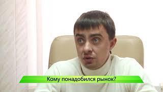 ИКГ Судьба Коневского рынка #2