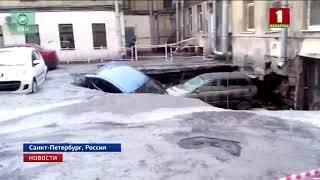 В кафе Санкт-Петербурга из-за прорыва трубы погибли два человека