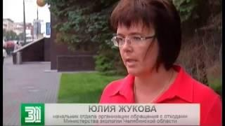 """Жители Полетаево обвинили министерство экологии в """"расширении"""" мусорного полигона"""