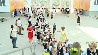 В новой школе Советского района стартовал первый учебный год