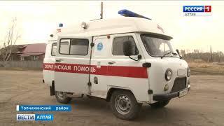 Скорая помощь в Топчихинском районе начала работать по новой системе