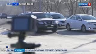 В Кемерове выясняют, какие магистрали нужно отремонтировать в первую очередь