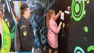 В Красноярске закрыли ночной клуб и магазин игрушек