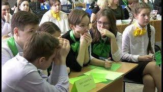 В Мегионе прошли состязания по биологии среди школьников