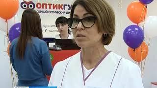 В Калининграде появился первый оптический дискаунтер «ОптикГуру»