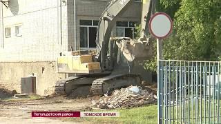 Тегульдетскую школу отремонтируют до конца года
