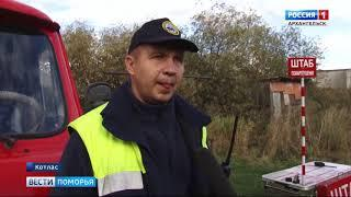 Учения спасателей, коммунальщиков и психологов прошли в Котласе