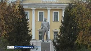 В ВоГУ объявили имена директоров новых институтов
