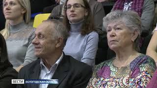 Старейшая спортивная школа Череповца отметила 75-летний юбилей
