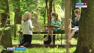 В смоленских парках провели акарицидную обработку от клещей