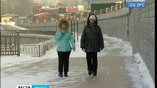 Самую холодную в декабре ночь ожидают в Иркутске