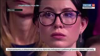 18 делегатов представляли Мордовию на съезде партии «Единая Россия»  Владимир Волков возглавил групп
