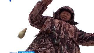 В ближайшие дни в Калининградскую область вернутся морозы, но лёд останется хрупким