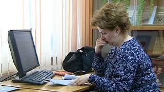 Ярославский архив вошел в число лучших в России