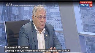 Академгородок 2.0: по распоряжению президента России в научном центре начали реорганизацию