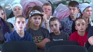 Бувайсар Сайтиев посетил центр для несовершеннолетних в Махачкале