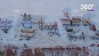 Коптеры «360» показали место падения Ан-148 в Подмосковье