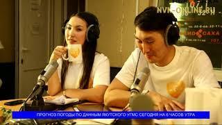 «Весна на НВК» дарит подарки жителям Якутии