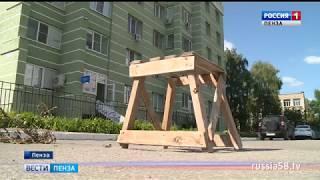 Жители домов на Карпинского в Пензе обеспокоены провалом на придомовой территории